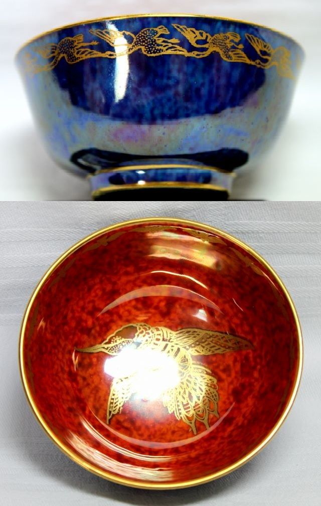 Blue and Orange Wedwood Lustre Humming Bird Bowl